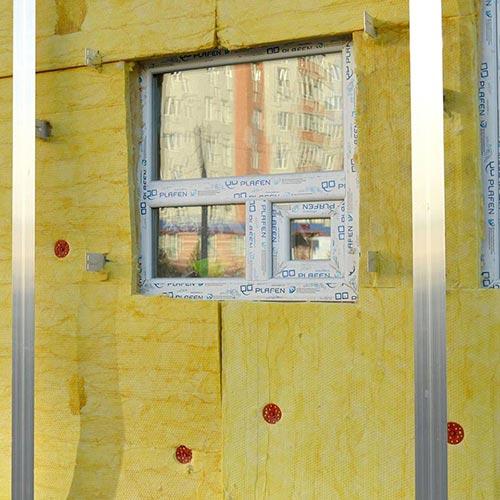 Abdichtung von Mauerwerk, Dach, Wärmeschutz